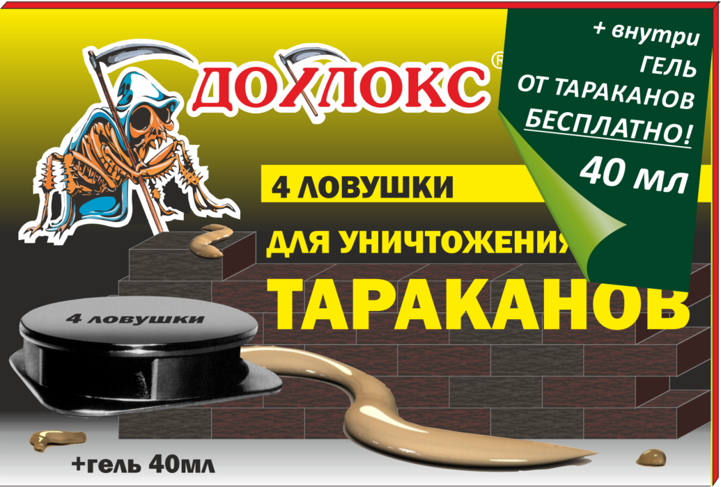 Клеевая ловушка от тараканов купить