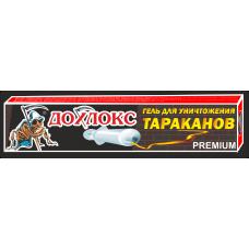 Гель Дохлокс от тараканов 20 мл (шприц)