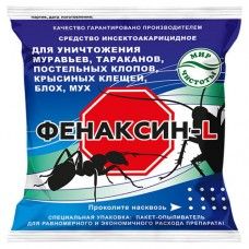 """ФЕНАКСИН - L""  Средство инсектоакарицидное от насекомых, 150 гр"