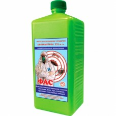 Средство инсектоакарицидное ФАС Циперметрин 25% 500мл