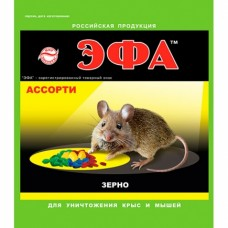 Эфа ассорти зерновая приманка 150г