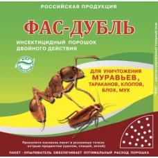 Инсектицидное средство Фас дубль 125г