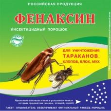 Инсектицидный порошок Фенаксин 125г