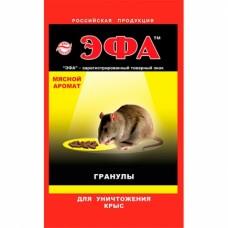 Эфа гранулированная приманка мясной аромат 50г
