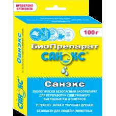 """Биопрепарат """"Санэкс"""" для туалетов и выгребных ям 100 г"""