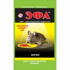Эфа зерновая приманка ореховый аромат для мышей 40г