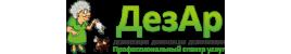 "Интернет-магазин инсектицидов ""Дезар"""