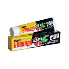 """Средство для отлова грызунов и насекомых """"Блокада - клей"""" 125мл"""