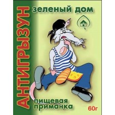 """Пищевая приманка """"Зеленый дом Антигрызун"""" 60г"""