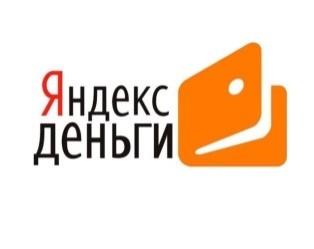 yandex money - Доставка средств от тараканов ДОХЛОКС в Красноярске